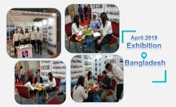Bangladesh exhibition in April, 2018