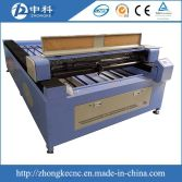 Laser cutting machine with bigger size