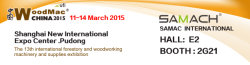11-14 March, 2015 Shanghai New International Expo Center. Pudong
