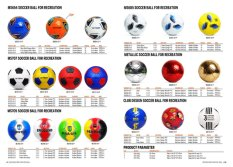 Soccer Ball for Recreation