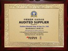 MIC audited supplier of 2017-2018
