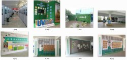 Wuhan smart made corporate culture background wall for indoor and outdoor