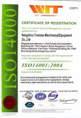 WIT Assessment ISO14001:2004