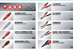 Enterprise product catalog