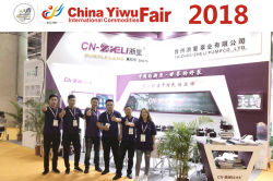 WELCOME TO VISIT US IN YIWU