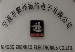 Factory Doorplate