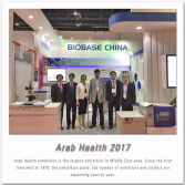 BIOBASE at ARAB HEALTH 2017 in Dubai, UAE
