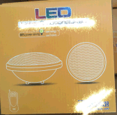 vedio of RGB PAR56 bulb