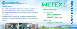 Exhibition invation: WETEX 2018