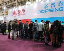 The 16th China (Dongguan) Int′l Textile & Clothing Industry Fair