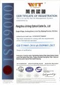 ISO 9001 ENGLISH VERSION