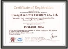 Qualification certificate of furniture