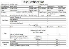 Casting Brake shoe Test Report