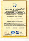 CERTIFICATE OF CONFORMITY OF QUALITY MANAGEMENT SYSTEM CERTIFICATION