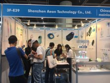 AEON will attend Hong Kong Electronics Fair (Spring Edition)