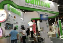 Cantonk Booth in Hongkong 2016