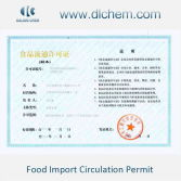 Food Import Circulation Permit