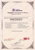 Supplier Assessment Certificate of Shenyang New Densen