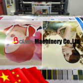 Unit Flexographic Printing Machine