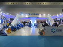 The 16th China clean expo exhibition