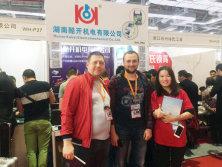 China International Hardware Show 2017----In Shanghai