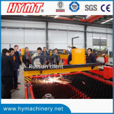 Russian client visiting our Granty type plasma and flame cutting machine