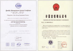Credit of Enterprise (ISO9001)