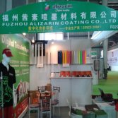 Alizarin Transfer Paper Exhibition in zhuhai city in Guangzhou province