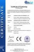 CE certificate of walk in climate chamber