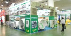 HVAC Exhibition