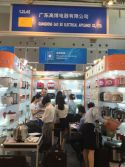 Canton Fair in October 2015