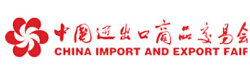 2014-The 116th China Import and Export Fair (Canton Fair)