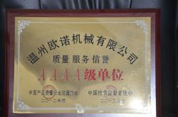 Certificate in China
