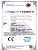 CAR BATTERY EMC CERTIFICATE