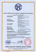 China Certificate for Energy Conservation Product - Chinese kitchen cooking gas-stove