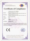 CE certificate of IPL SHR hair removal machine