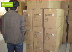 Shipment product