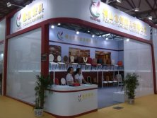 Welcome to The 20th China International Hospitality Equipment & Supply Expo