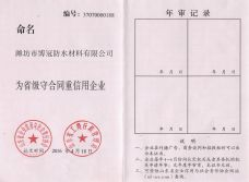 Certificate from china