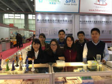 2016 Dental South China exhibition in Guangzhou