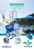 Pool side equipment