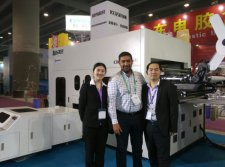 2016 The 23rd South China International Exhibition On Printing Industry.