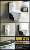 Colors One Piece Toilet with decal