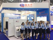 Safeway Attend CPSE Exhibition in Shenzhen