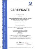 ISO 9001 Certificate of GRINKA