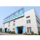 Jiangsu Dongfang Company Workshop