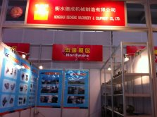 Our company took part in the 113th Canton Fair