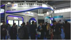 China Sheenrun-2018 Beijing Security Exhibition