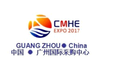 Fatech will attend CMHE EXPO 2017