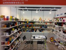 China Sourcing Fair (Hongkong)